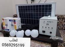 الطاقة الشمسية للرعيان والنحالين