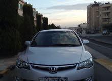 Gasoline Fuel/Power   Honda Civic 2006