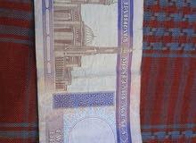 عملات قديمه 10دنانير بحريني1973