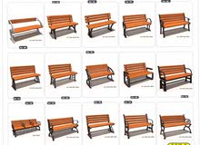 توريد وتركيب كراسي حدائق خشب وكراسي فيبرجلاس وكراسي ذكية / للبلديات والمقاولين