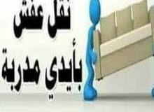 نقل عفش جميع الاغراض و الأثاث جميع مناطق الكويت نقل فك تركيب غرف النوم 97944184