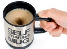 الكوب ذاتي التحريك Self Stirring Mug