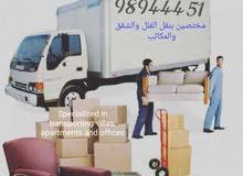 خدمات نقل لوازم المكاتب