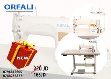 ماكينة درزة ORFALI