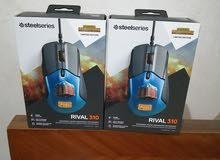 Steelseries Rival 310 PUBG Limited Edition Gaming Mouse New