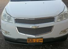 Used 2009 Chevrolet Traverse for sale at best price