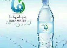 للبيع مياه صحية معبأة