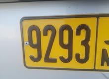 رقم مميز رباعي للبيع بسعر رخيص . رمزين مختلفين
