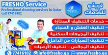Best cleaning services in Qatar at best rates 77416102