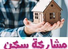 Best price  sqm apartment for rent in FarwaniyaDhajeej