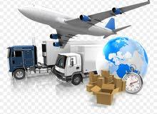 خدمات الشحن من الصين