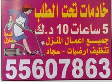 houem cleaning services