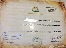 مصحف مخطوط و فريد بشهادة مكتبة الملك فهد الوطنية