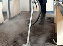 تنظيف كنب بالبخار بمكة 0597474666