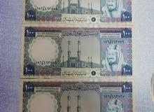 100 الملك خالد متسلسلة
