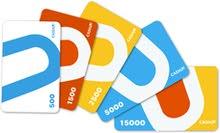 بطاقات كاشيو و ون كارد بجميع فئاتها
