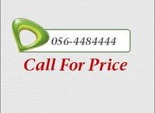 رقم اتصالات مميز للبيع