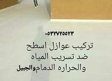 اصباغ وورق جدران سواتر مظلات ترميم  الجبيل 0532725523