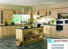 مطبخ خشب ارو  – ارخص سعر     01122267552
