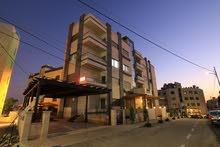 شقة 130م + حديقه للبيع/خلدا/قرب مدارس الدر المنثور