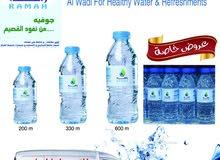 مياه رامـــــــــــــه ( مياه جوفية من نفود القصيم ) توصيل مجاني