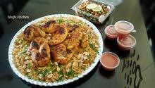 عندك عزومة او مناسبة او بدك حلويات او طبخ مطبخ هيفاء بخدمتكم افطارات رمضان