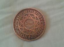 عملة مغربية قديمة من فئة 50 فرنك