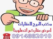 طريق المطار عمارات حي الانتصار