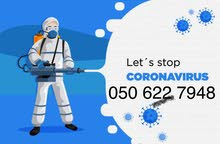 0506227948 Cleaning Disinfection and Pest Control