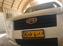 Used 2015 Geely Emgrand X7 for sale at best price