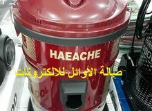مكنسة HAEACHE هاياشي برميلية 2800 وات بخاصية البلاور ( دفع هواء ) و فرشاة