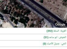 دونم تجاري  للبيع.  شارع عمان السلط