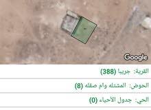 ارض للبيع في ضاحية المدينة المنورة حي االمدينة الرياضية