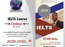 الدورة التحضيرية لاختبارات الايلتس  ب30 ريال عماني