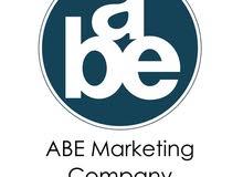 فرص شاغره للعمل لدى شركه ABE
