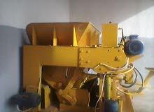 مكينة تصنيع البومشي