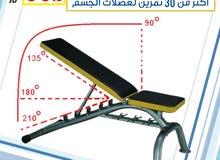كرسي بنش حديد (weight bench) لرفع الاثقال وتمارين رياضة متعدد الاستخدامات اجهزة رياضية كمال اجسام