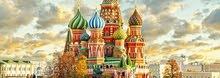 تأشيرة روسيا بزنس +سياحة