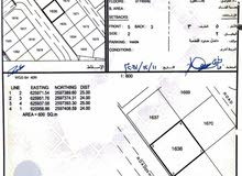 للبيع ارض في بوشر المسفاة الرابعة اول خط من الشارع
