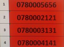 Umniah VIP Numbers!!