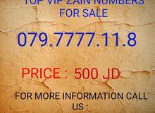 خط زين بطاقه تنازل 079777711.8