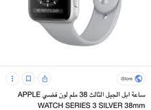 مطلوب ابل واتش apple watch 3