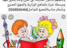 مدرسة لغة عربية ومحفظة قرآن كريم