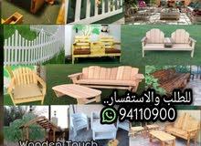 اعمال خشبيه بأيدي عمانية محترفه