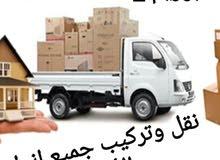 نقل اثاث34140859
