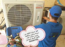 A/ C Services, Installation and maintenance and AMC