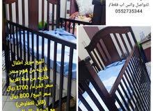 سرير اطفال مع المرتبة واللحاف