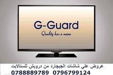 عروض  علي شاشات G-Guard