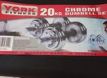 20kg dumbell set