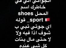 محل جواتي مسوي عروض قويه الحق ما تلحق اسم الحساب shoes_sport